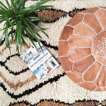 Leren poef uit Marrakech